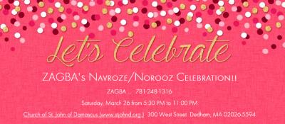 Nowruz Event March, 2016