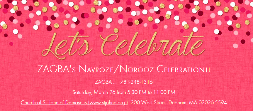 Nowruz Event March, 2016