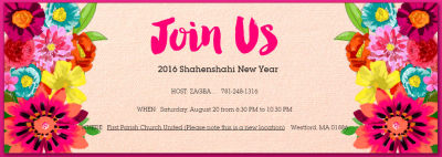 Shahenshahi New Year 2016