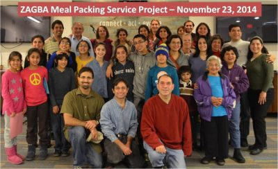 The Interfaith Thanksgiving meal packing event sponsored by the Humanist Community at Harvard.