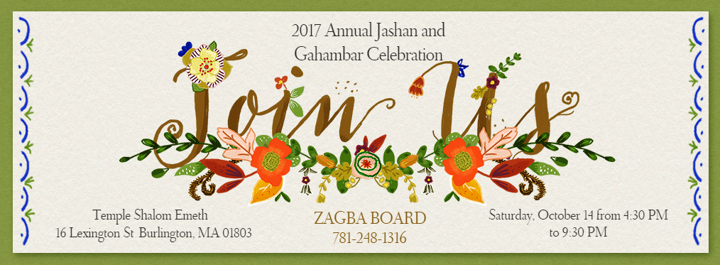2017 Annual Jashan and Gahambar Celebration