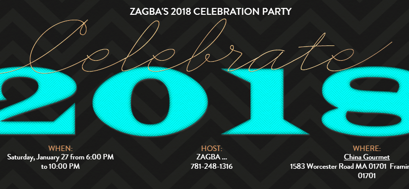 January 2018 Party
